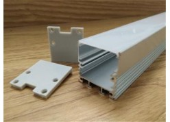 MAX-120 LED Aluminum Channel