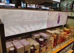 Custom LED Panel for Shop Display
