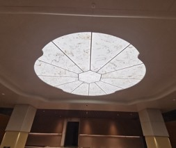 Custom Onyx Ceiling Light