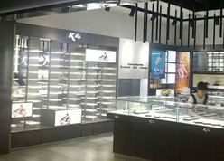 Shop Interior and Exterior Design with LED Light Panel
